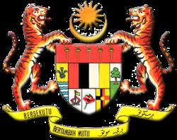 Pendidikan Sivik Dan Kewarganegaraan Logo Dan Maksud Jata Negara Malaysia