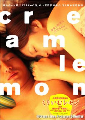 Çeviri: Kurîmu remon (2004) -Jp