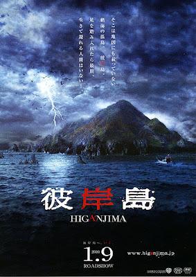 Higanjima (2009) Altyazısı hazır!