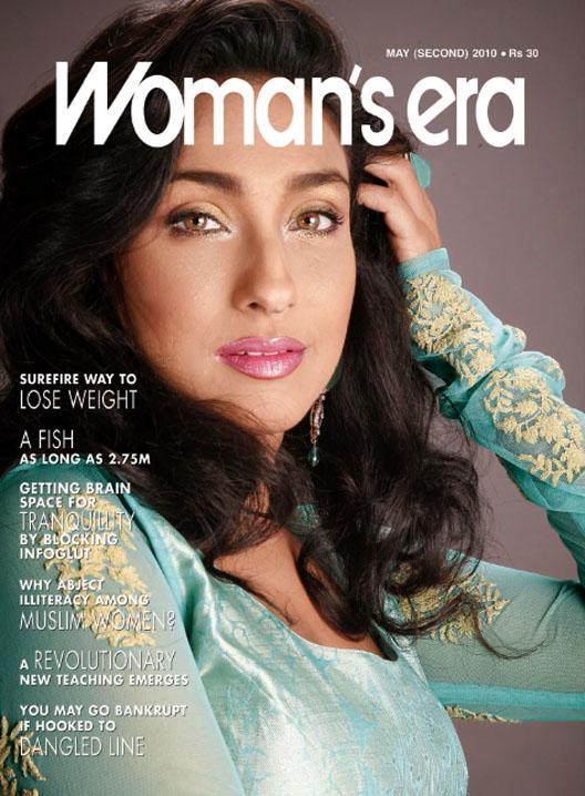 majalah wanita terkini by majalah wanita online terkini