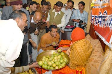 shree shankaracharya ji