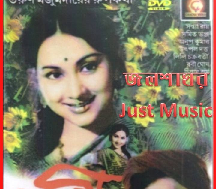 a 2 z bengali movie mp3 songs free download