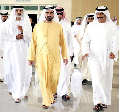 Одежда Женщин В Эмиратах