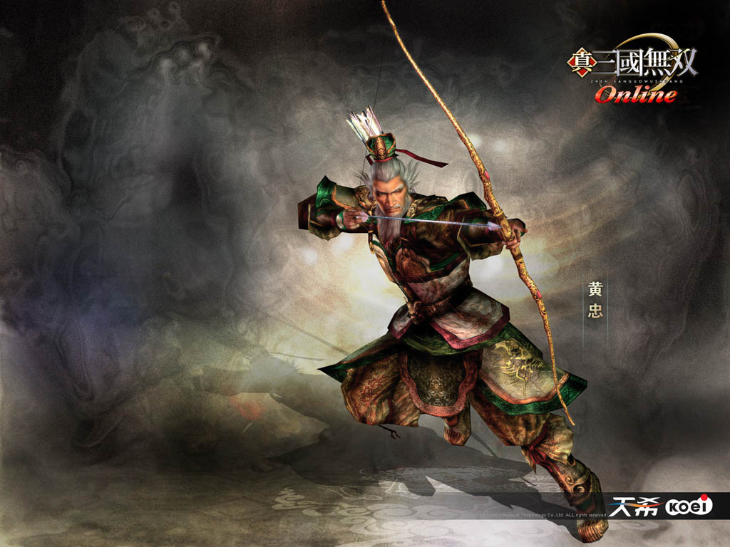 http://1.bp.blogspot.com/_ZfeM5-32_Xw/TCmaLOLZhuI/AAAAAAAADck/NHY0fXeJNR4/s1600/dynasty-warriors-ol-337-28.jpg