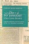 Karya Prof. Cheah Boon Kheng..bekas pensyarah USM..