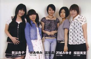 Red Garden cast - Shintani Ryouko, Tsuji Ayumi, Tomisaka Akira, Sawashiro Miyuki, Fukuen Misato (l-r)