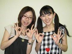 with Tamura Yukari