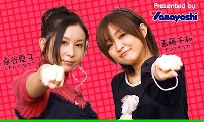 with Kuwatani Natsuko