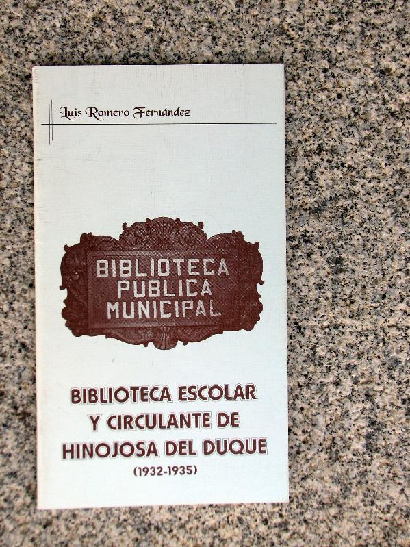 Biblioteca escolar y circulante de Hinojosa del Duque