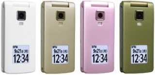 Kyocera K003 Phone