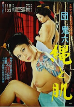 Rope And Skin (1979) [Vose]