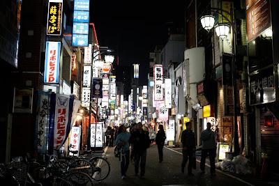 Kabukicho Shinjuku Tokyo