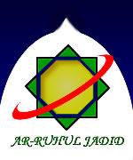 UKMI Ar-Ruhul Jadid