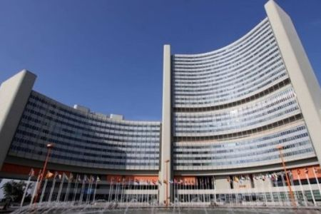 ... UN nuclear agency to reject the Arab-proposed resolution which called on ...