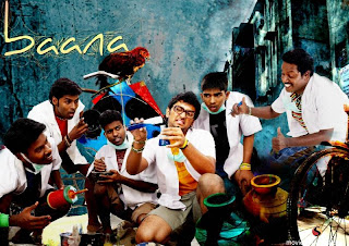 download latest tamil movie Baana Kaathadi mp3 songs