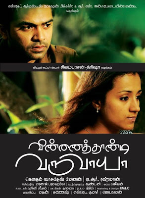 download latest tamil vinnaithaandi varuvaaya mp3 songs