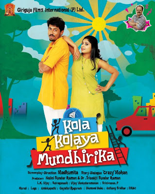 download latest tamil Kola Kolaya Mundhirika mp3 songs