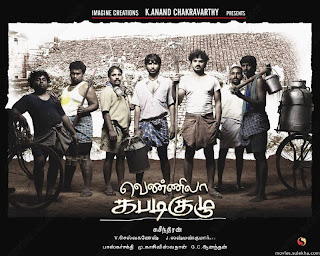 Vennila Kabadi Kuzhu   dvd Tamil Movie watch online