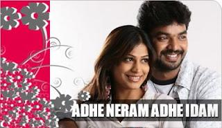Adhe Neram Adhe Idam Download MP3 Song Download