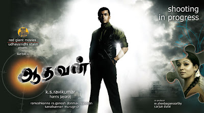 aadhavan tamil mp3 songs download