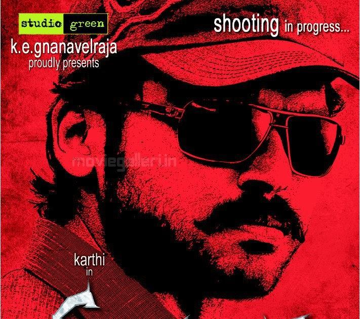 Tamil Movie Siruthai Video Songs