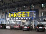 Target in Kharkiv