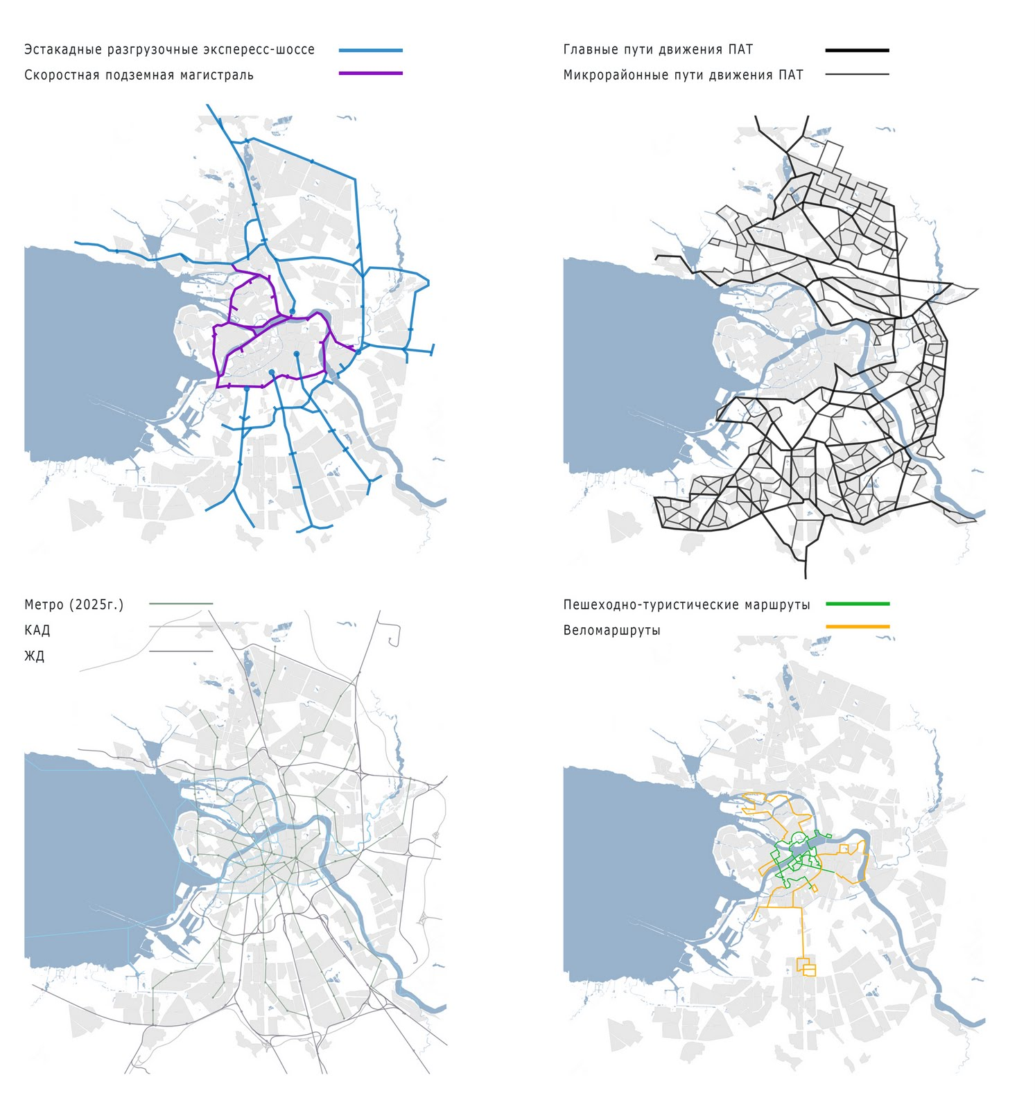 Общая схема путей и маршрутов