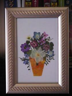 Video kreatifitas bunga dari kertas daur ulang thecheapjerseys Image collections