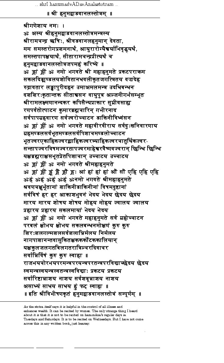 Ramraksha stotra