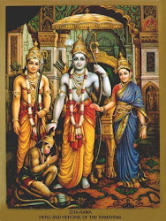 Shri Raam Durbaar