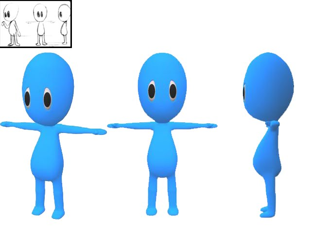 Character Design Basics : Framart basic character designed modelled in maya
