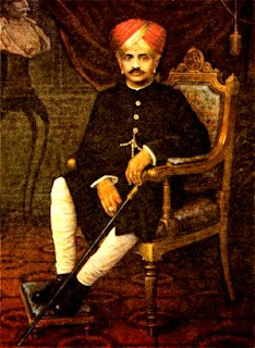 Musings from Antique Origins Sir Mirza Mohammad Ismail KCIE