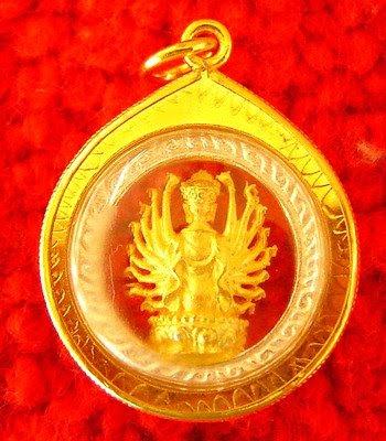 Kwan Yin Buddhist goddess amulet, reverse