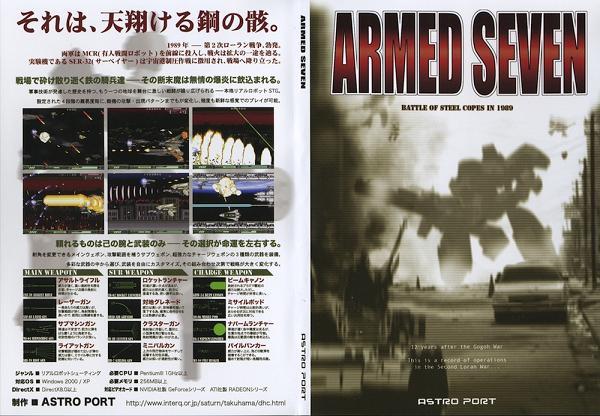 http://1.bp.blogspot.com/_Zsv-N_KACvI/TUNmciwVhJI/AAAAAAAABEA/8dSR8qGWh18/s1600/armed_seven.jpg