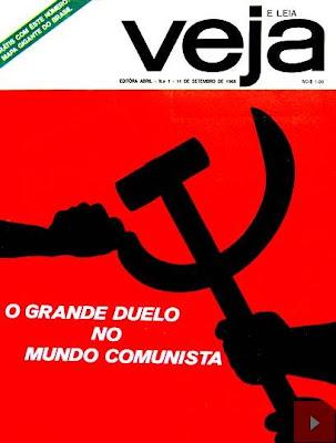 http://1.bp.blogspot.com/_ZszcvjMINx8/ScrDfR07JsI/AAAAAAAAAYo/Y6Rg67Btp6k/s400/C%C3%B3pia+da+Primeira+Revista+Veja.JPG