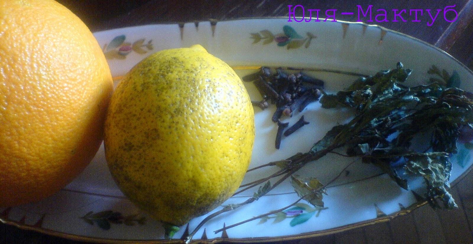 апельсин и гвоздику от паразитов как принимать