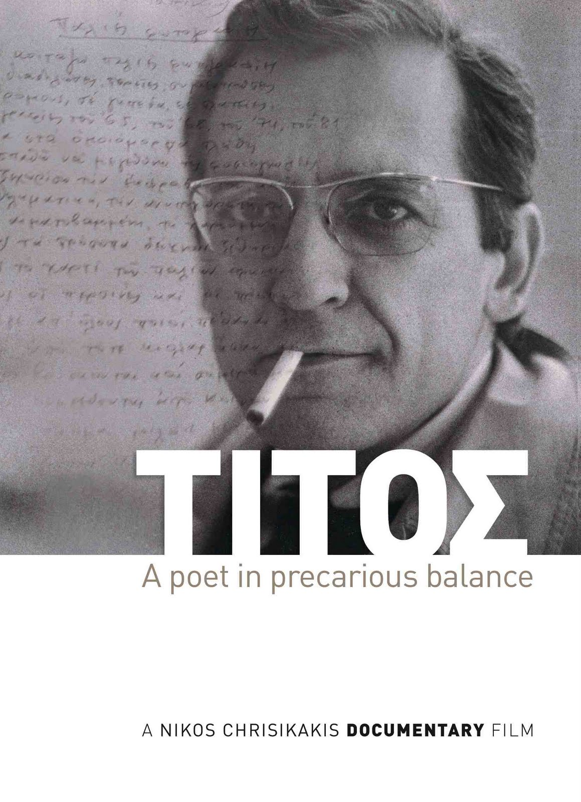 """TITOS"" the film"