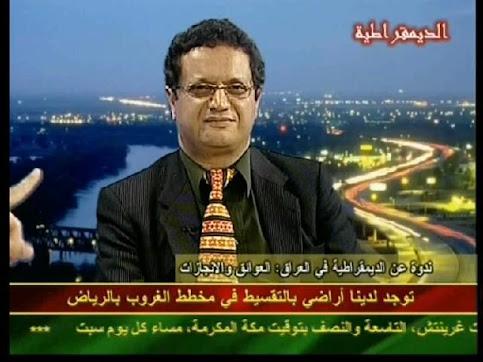 كيف يمنع البترول العربي الديموقراطية؟