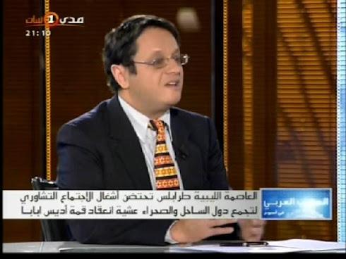 مشاركة في قناة الميدي أن سات حول وفاة الجنرال العربي بلخير ودوره السياسي في الجزائر