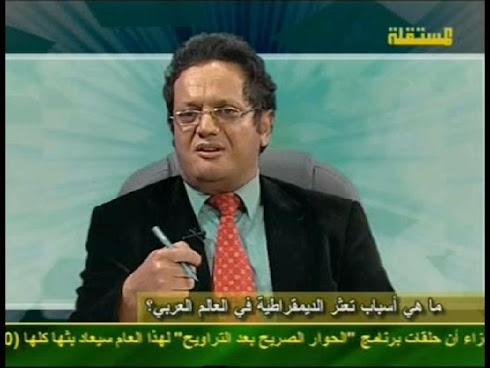 الموانع الاقتصادية في تحقيق الديموقراطية عند العرب