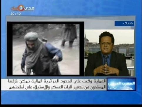 برنامج المغرب العربي في أسبوع: الجماعات الإسلامية المسلحة في الجزائر وأسباب استمرارها