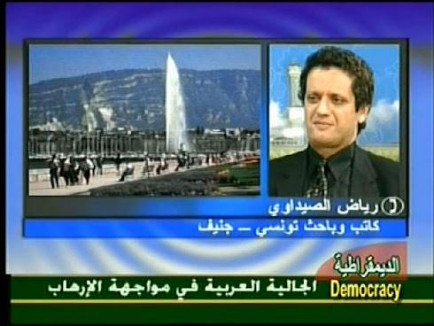 دور الجالية العربية في مكافحة الإرهاب في أوروبا
