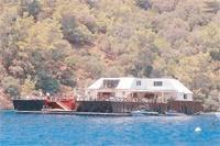 Gemi - Kondu