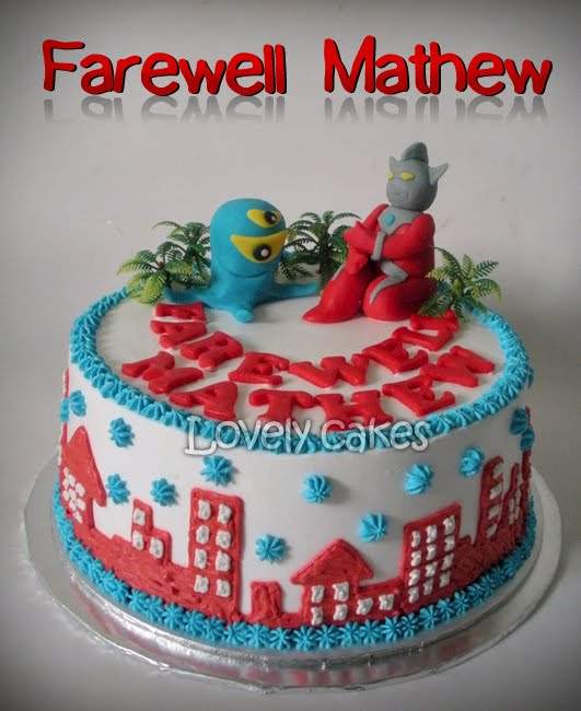 Ultraman Cake - Mathew