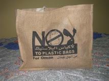 لا للأكياس البلاستيكية...