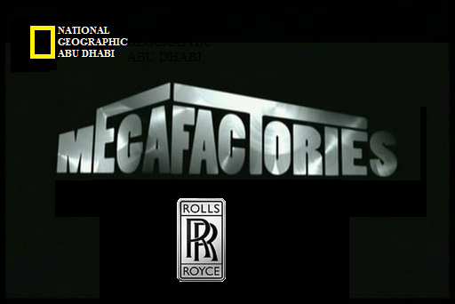 مصانع عملاقة: رولز رويس