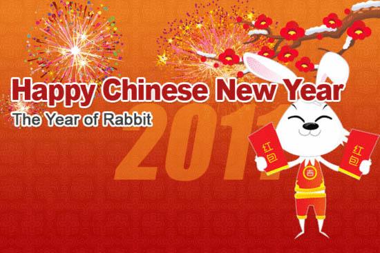 Tahun Baru Imlek - SMS Ucapan Selamat Tahun Baru China Imlek 2562