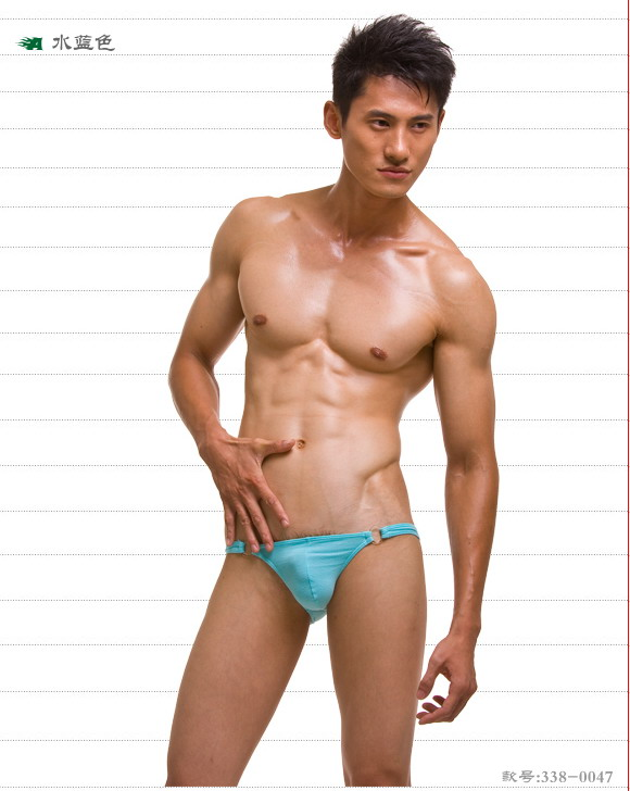 Asian Guys Lovers: Man in Undies