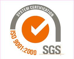 Logo de calidad SGS