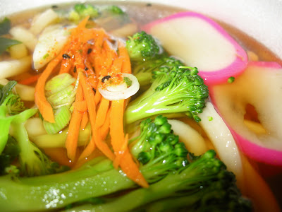 Udon @ Red Bowls
